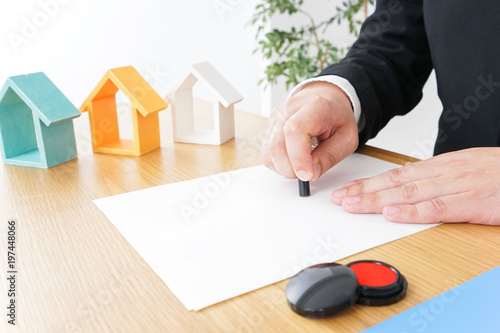 Photo Contract of real estate