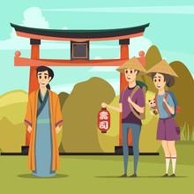 Japan Landmarks Travel Orthogonal Composition