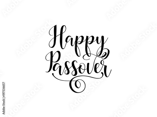 Spoed Fotobehang Halloween Happy Passover. traditional Jewish Holiday handwritten text, vector illustration for greeting cards, banners, graphic design.