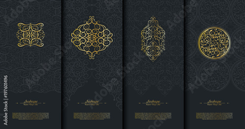 Photo Pattern islamic element classy arabesque background template collection vector