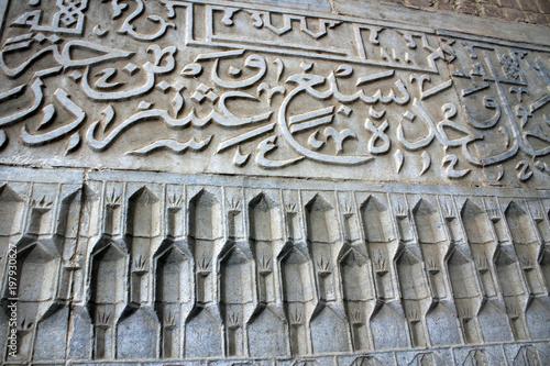 Fotografía Quran suras as ancient masterpiece of painting and carving, Samarkand, Uzbekista