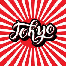 Tokyo Hand-lettering Calligrap...