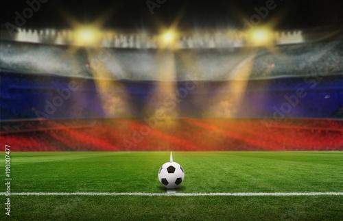 Plakat Stadion piłkarski z piłką w Rosji