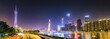 Guangzhou's beautiful city night view skyline
