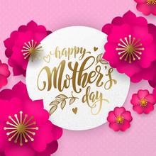 Mothers Day Greeting Card Of R...