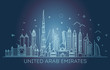 Linear banner of United Arab Emirates