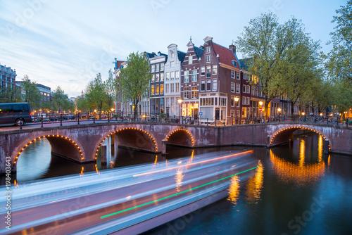 Canal Crossroads At Keizersgracht, Amsterdam, Netherlands. Wallpaper Mural