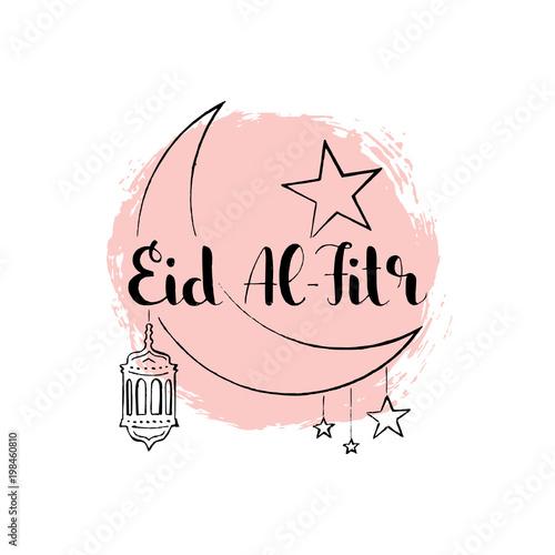 Fotografía  Eid Al-Fitr handwritten lettering. Feast of breaking the fast