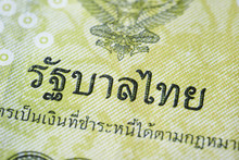 Close-up Of Thai Bills