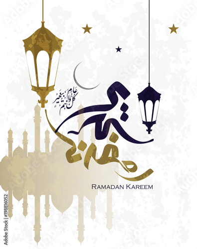Fototapeta Ramadan Mubarak and Kareem greeting card, the Arabic calligraphy means : Generous Ramadan - and wish for you to be fine every year obraz na płótnie
