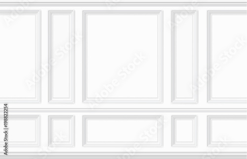 Photo White wall decorated with moulding panels
