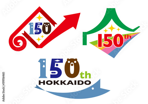 Photo hokkaido-02