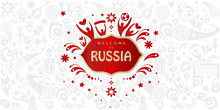 Welcome To Russia Gold Text On...