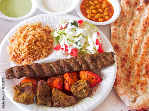 Photo Afghan Food Platter