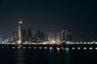 downtown skyline at night - skyscraper cityscape, Panama City