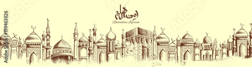 Photo  Ramadan Kareem Generous Ramadan greetings for Islam religious festival Eid with