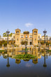 Museum of Popular Arts and Traditions in Maria Luisa Park, Seville, Andalusia, Spain, Europe