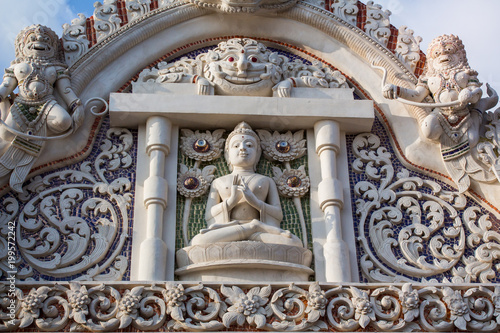 Wattungsaid Central Water Temple (Sri Vichai Art) Indo-Thai Culture Poster