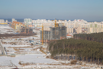Winter city Eakaterinburg bird eye view at day
