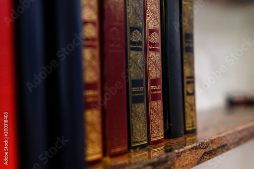 Bookshelf In Islamic Library At Mosque