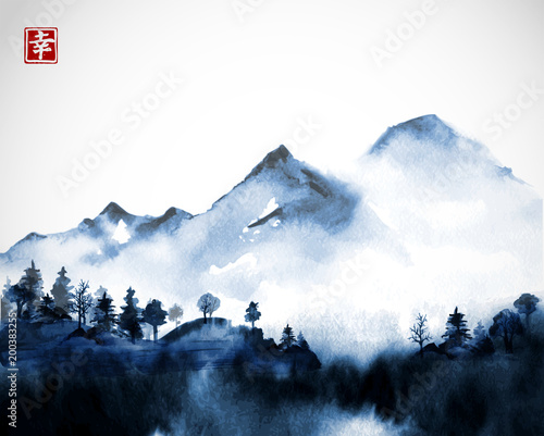 Fotobehang Wit Blue Wild forest trees and mountains in fog hand drawn with ink. Traditional oriental ink painting sumi-e, u-sin, go-hua. Contains hieroglyph - happiness.
