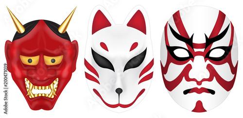 Photo japan devil fox and labuki mask set