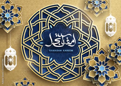 Photo Ramadan Kareem design