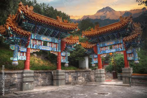 Foto auf AluDibond Peking Beihai Park is an imperial garden