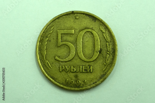 Poster  50 Old Russian ruble on a white background .