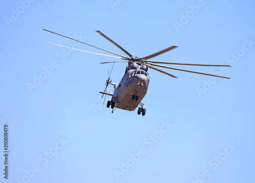 Photo  Large transport helicopter.
