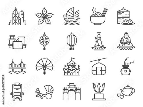 Naklejka premium Zestaw ikon podróży w Hongkongu. Zawiera ikony takie jak miasto, barka, Wielki Budda Tian Tan, statua Guan Yin, kolejka linowa, Dim sum, zabytki, atrakcje i wiele innych