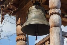 Closeup Big Bell In Wooden Bel...