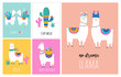 Llama and alpaca collection of cute hand drawn illustrations, cards and design for nursery design