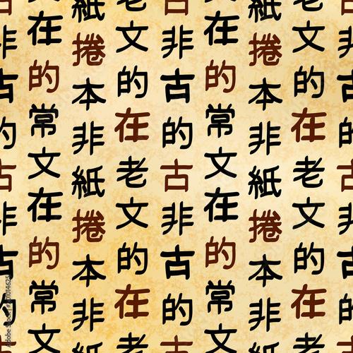 antyczna-chinska-kaligrafia-czarni-hieroglify-na-textured-papirusie-bezszwowy-wzor