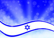 canvas print picture - Independence Day of Israel