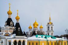 Assumption Cathedral In Kremli...