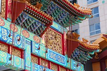 Chinatown Arch, Washington D.C.