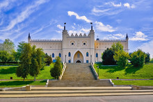 Main Entrance Gate Of Lublin C...