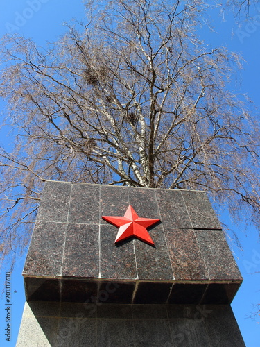 Poster  Red star on a granite pedestal of the memorial to the defenders of the USSR (Sov