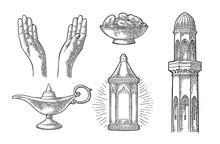 Praying Hands, Arabic Lamp,dates Fruit, Minaret And Aladdin Lamp