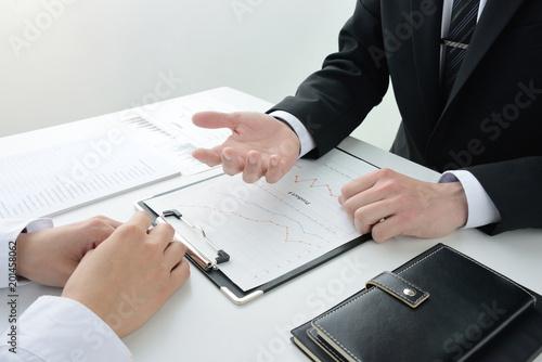 ビジネスイメージ―コンサルティング