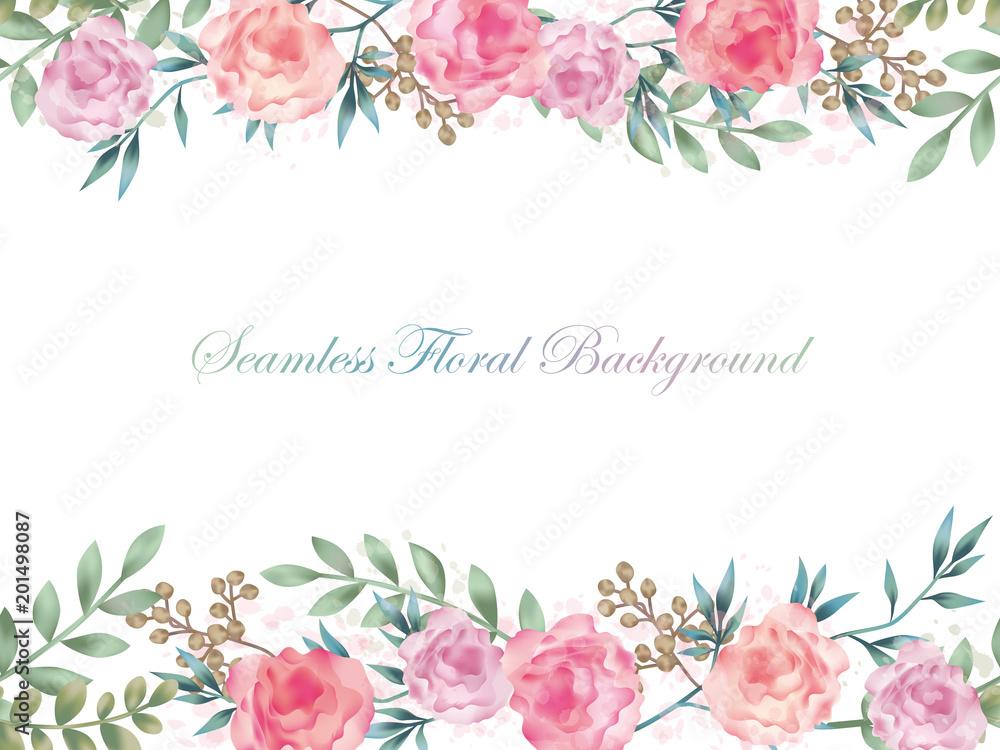 Bezszwowa tło ilustracja akwarela kwiatu ilustracja <span>plik: #201498087 | autor: CallMeTak</span>