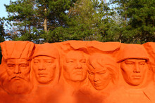 Memorial Statue Of Red Stone W...