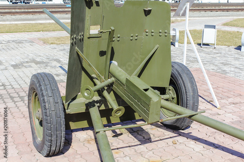 Poster  The artillery gun of 1942