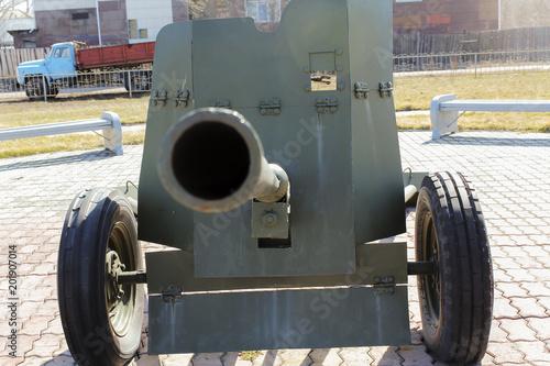 Photo  The artillery gun barrel