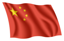 China Flag. Isolated National Flag Of China. Waving Flag Of The People's Republic Of China (PRC). Fluttering Textile Chinese Ensign. Five-star Red Flag.