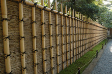 The Bamboo Fence In Japanese Style Garden / 日本庭園の竹垣(生垣) @京都