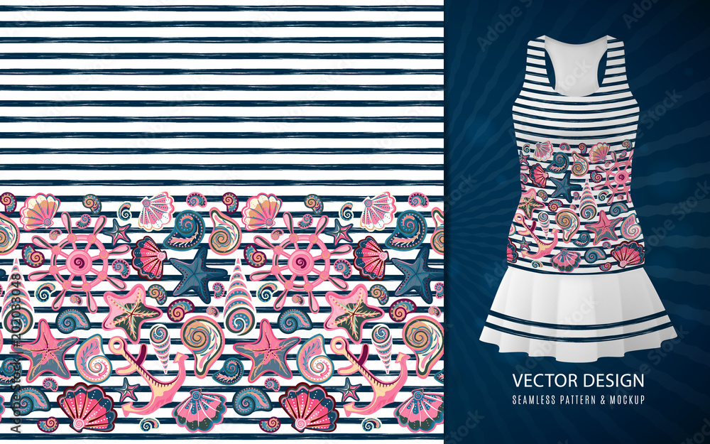 Vector seamless pattern of seashells and marine items on striped background. Hand drawn vintage engraved illustration of ocean theme, used on shirt and skirt mock up.