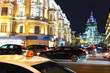 Moscow taxi by night