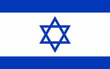 Vector Israel Flag, Israel Fla...